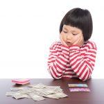 サラリーマンの年収800万円以上増税