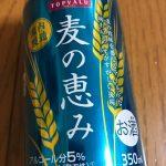 TOPVALUの「麦の恵み」がお買い得